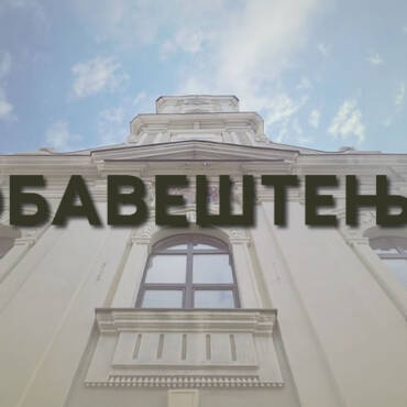 КОНЦЕРТ ХОРОВА ЗЕМУНСКИХ ЦРКАВА