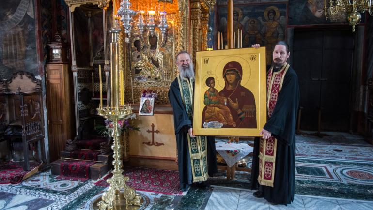 Прослава јубилеја и дочек икона са Хиландара